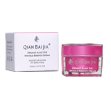 Qian Baijia Organic Plant Eye Wrinkle Essence Cream